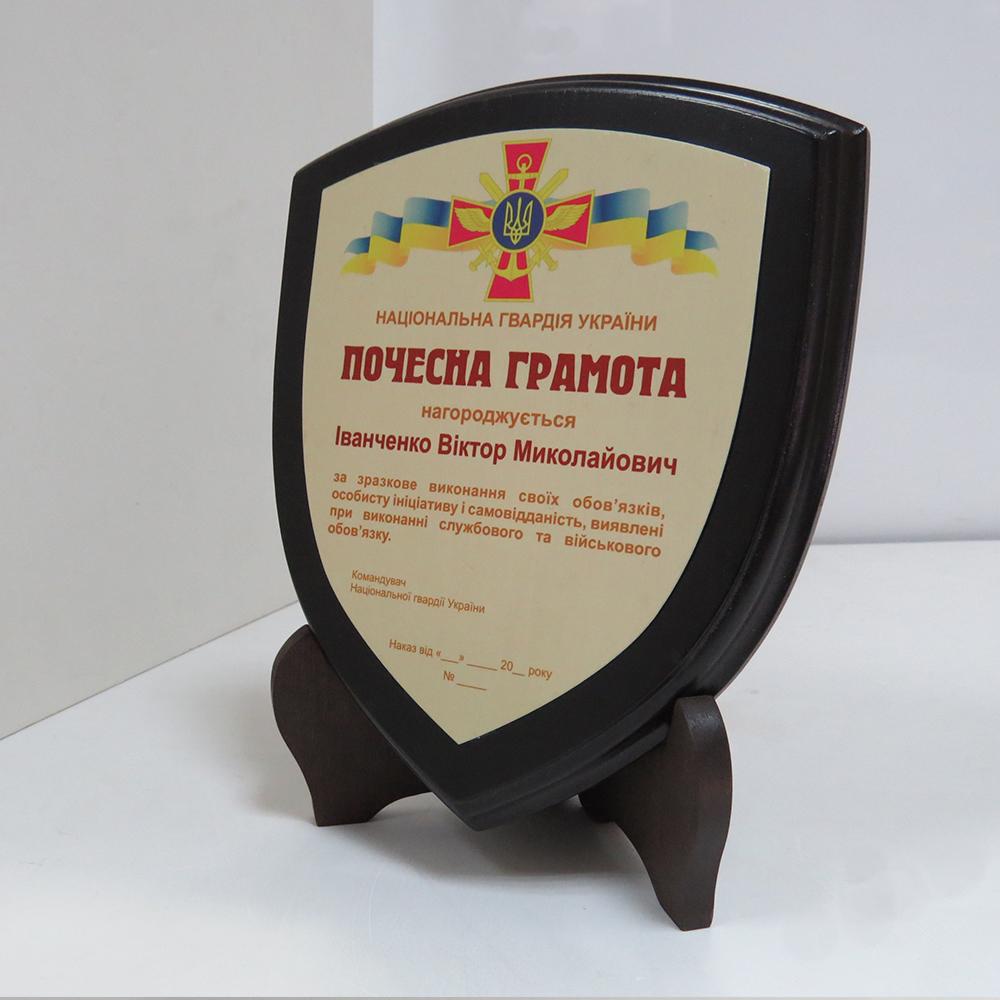 Герб ЖЕНЕВА