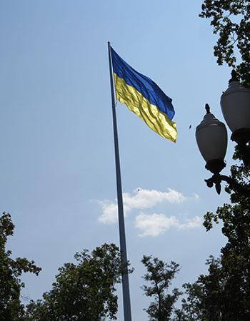 самый высокий флагшток в Украине