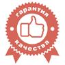 Настольная подставка с флажками футбол Премьер-лига Украина