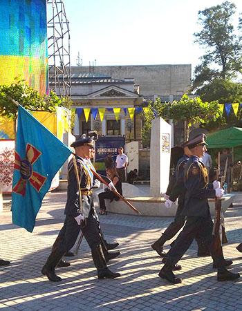 знамена ВСУ в Дніпрі