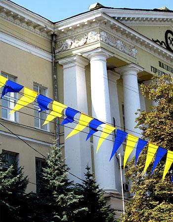 гирлянда флажков Украины