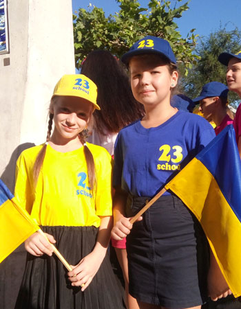 флажки Украины Flagi.in.ua