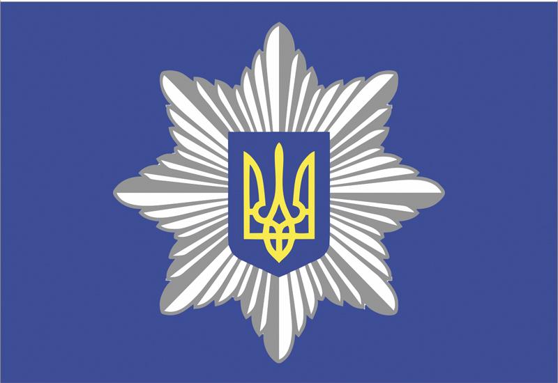 Флажок Полиции Украины