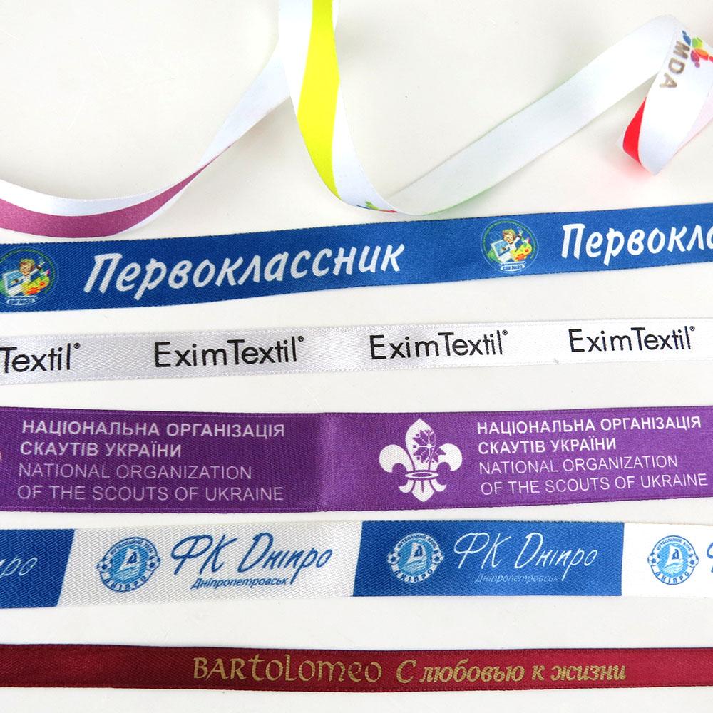 ленты с логотипом