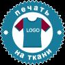 Платок однотонный из хлопковых и смесовых тканей с логотипом