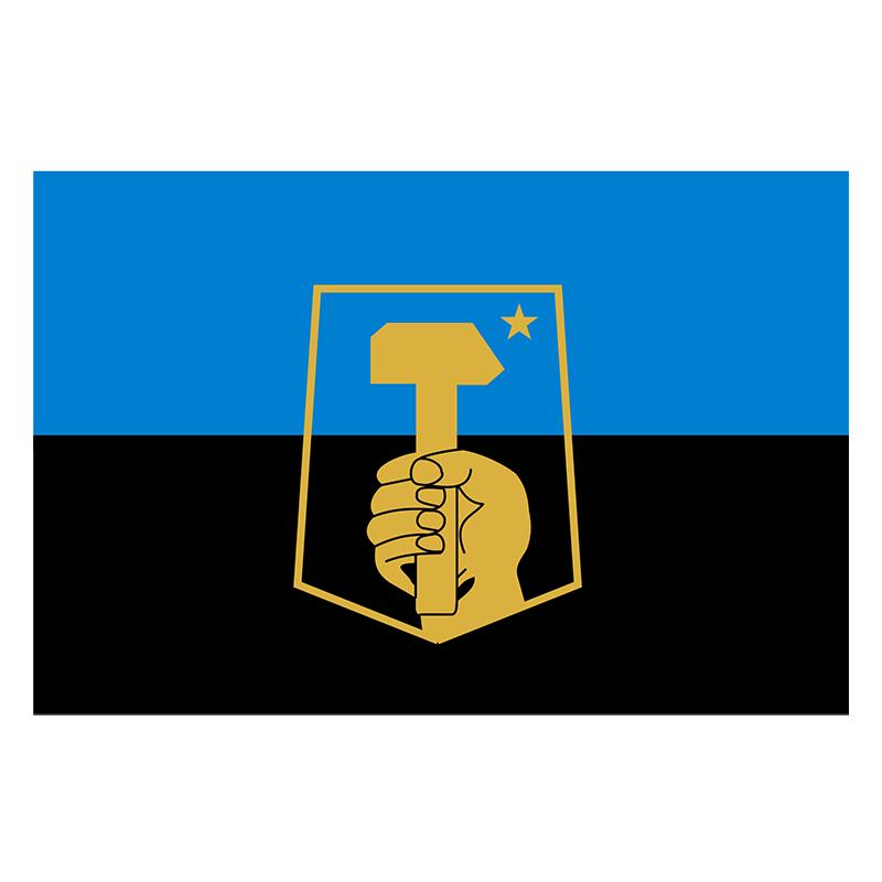 Знамено міста Донецьк