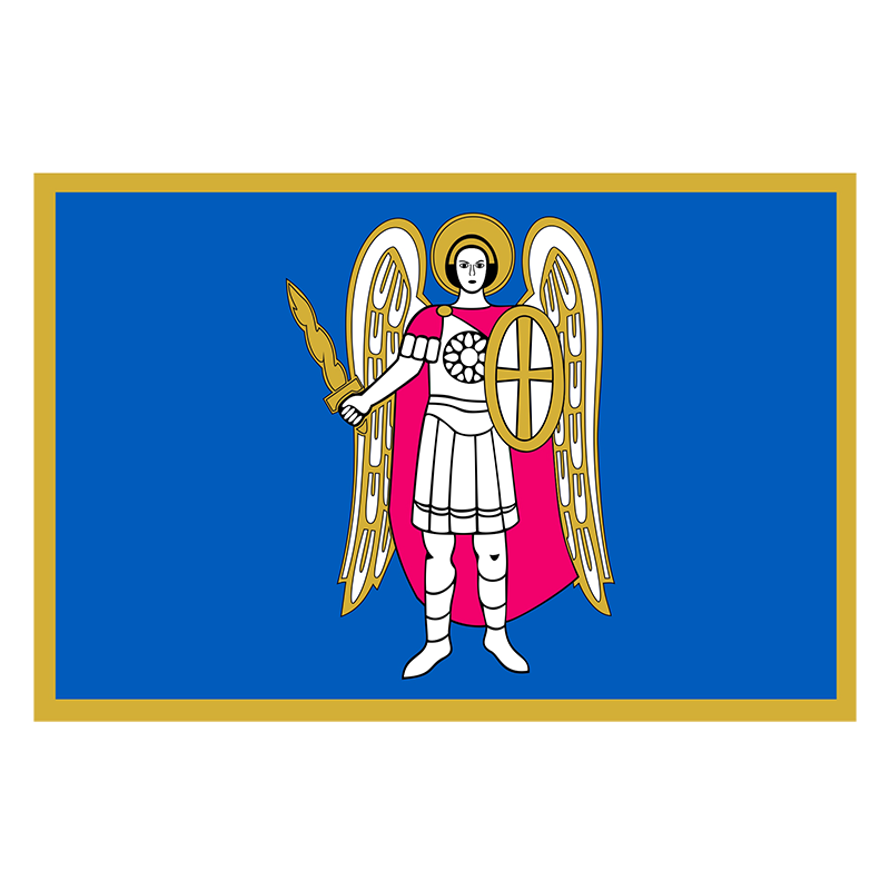 Знамя города Киев