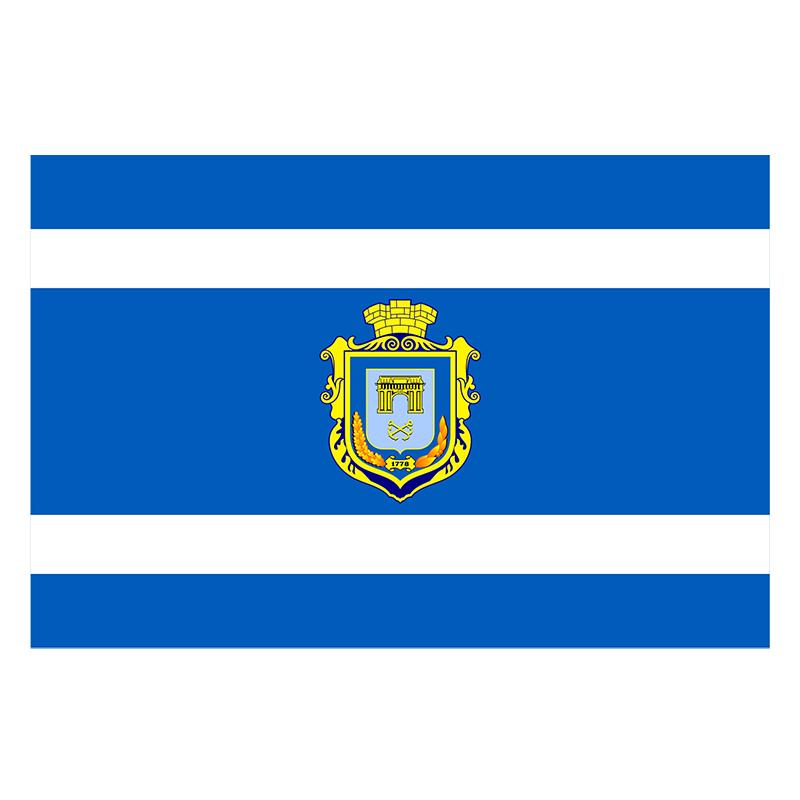 Знамено міста Херсон