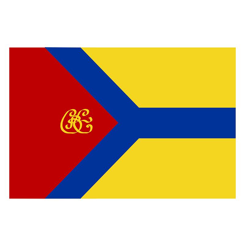 Знамя города Кропивницкого (Кировоград)