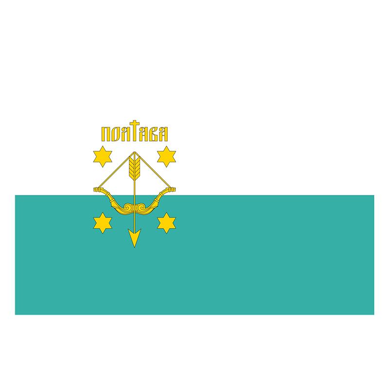 Знамя города Полтава