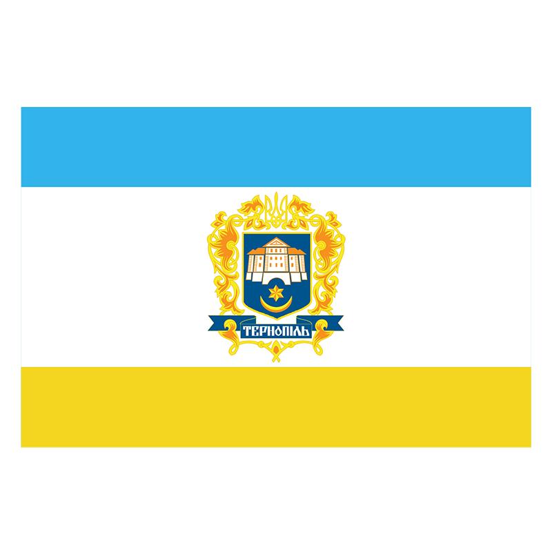 Знамя города Тернополь