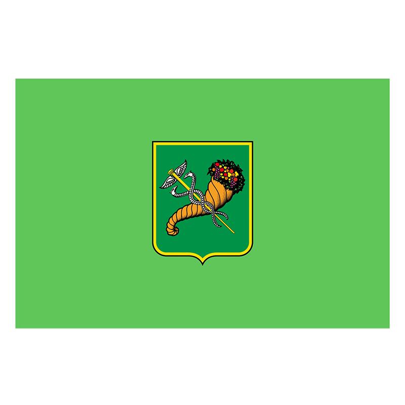 Знамя города Харьков
