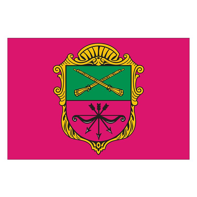 Знамено міста Запоріжжя