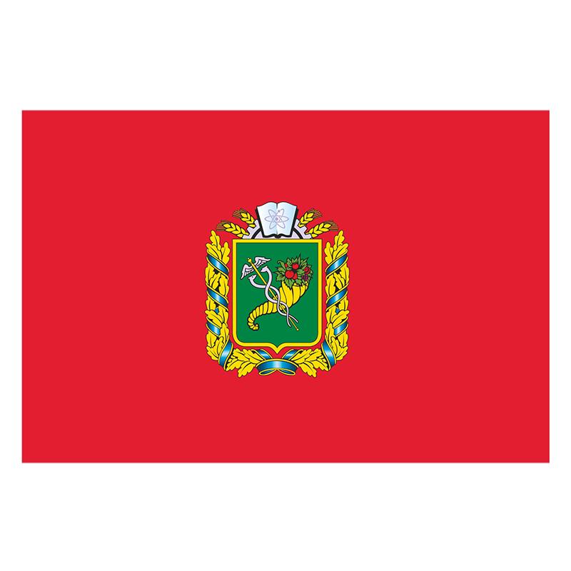Знамя Харьковской области
