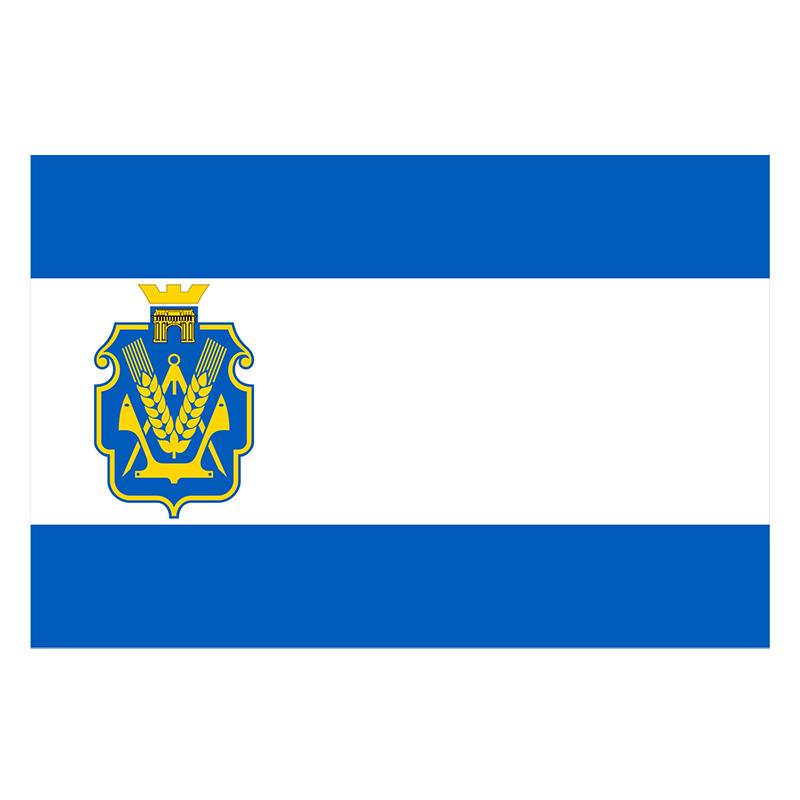 Знамя Херсонской области