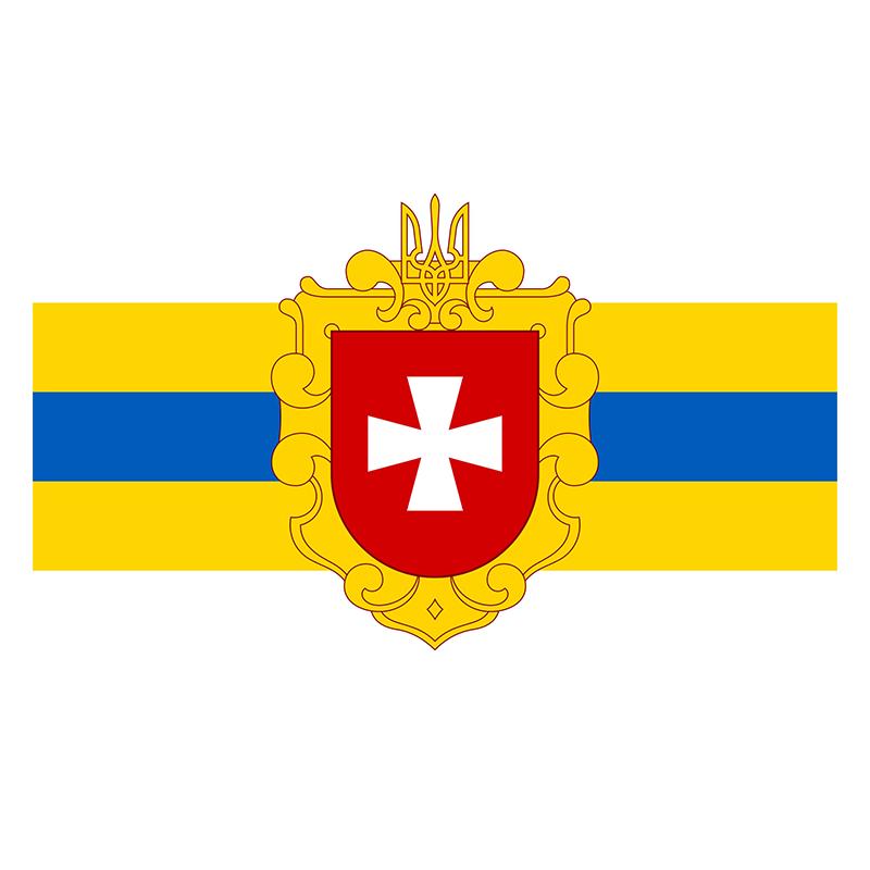 Знамя Ровенской области