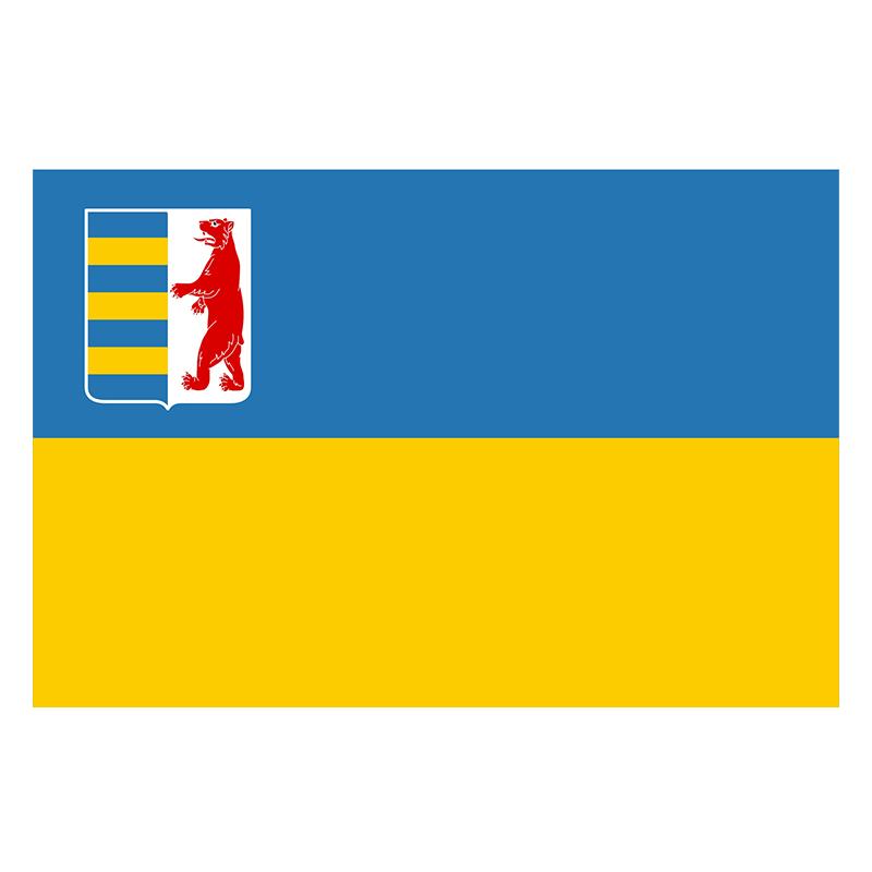 Знамено Закарпатської області