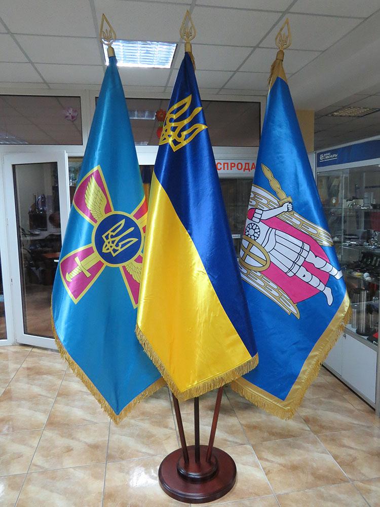 Знамена Украины