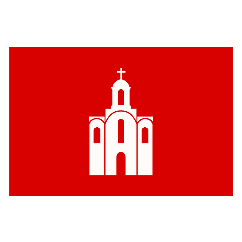 Знамено міста Біла Церква