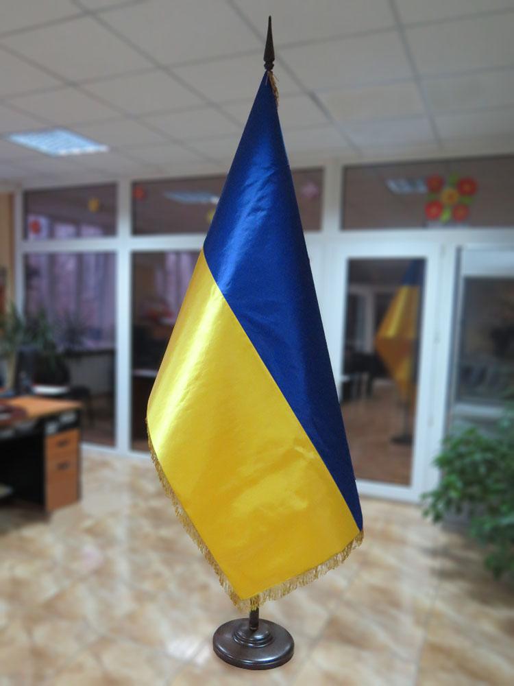 Знамена України