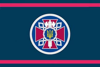 Настольный флажок Государственной пенитенциарной службы Украины