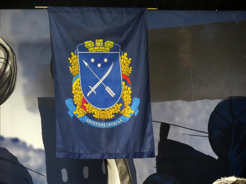 Флаги для спортивных мероприятий