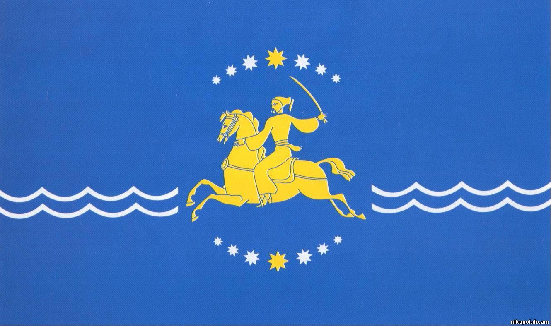 Прапор   Нікополя