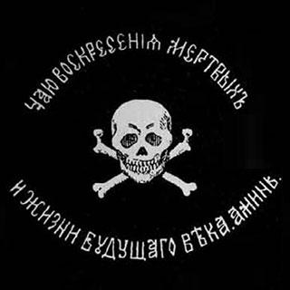 Флаг Баклановский