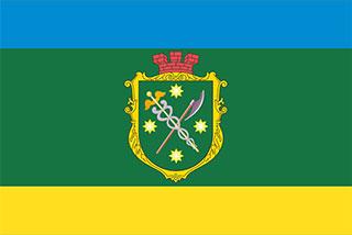 Прапор Бердичева