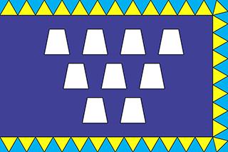 Прапор Дрогобича