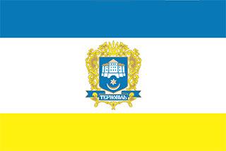 Прапор Тернополя