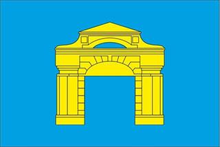 Прапор   смт. Онуфріївка