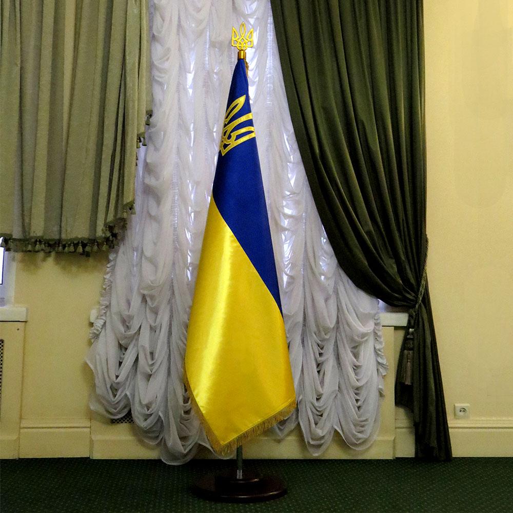 Навершя Герб України