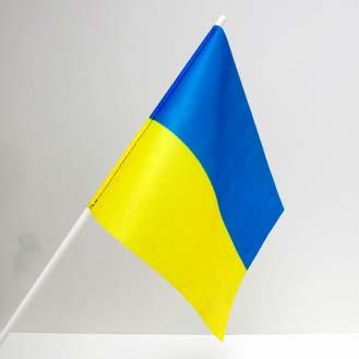 http://flagi.in.ua/images/tovari/117/flajok-ukrainy-s-trubochkoy_b.jpg