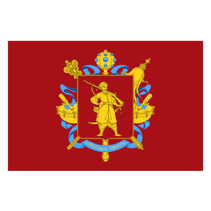Картинки по запросу запорожский казак на флаге