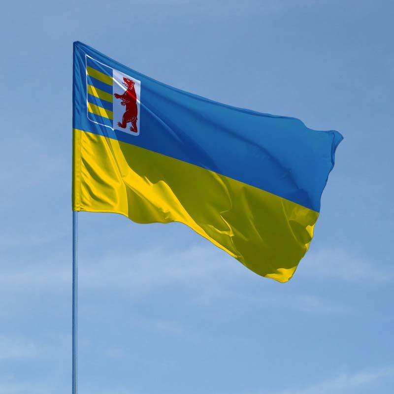 Как сделать украинский флаг