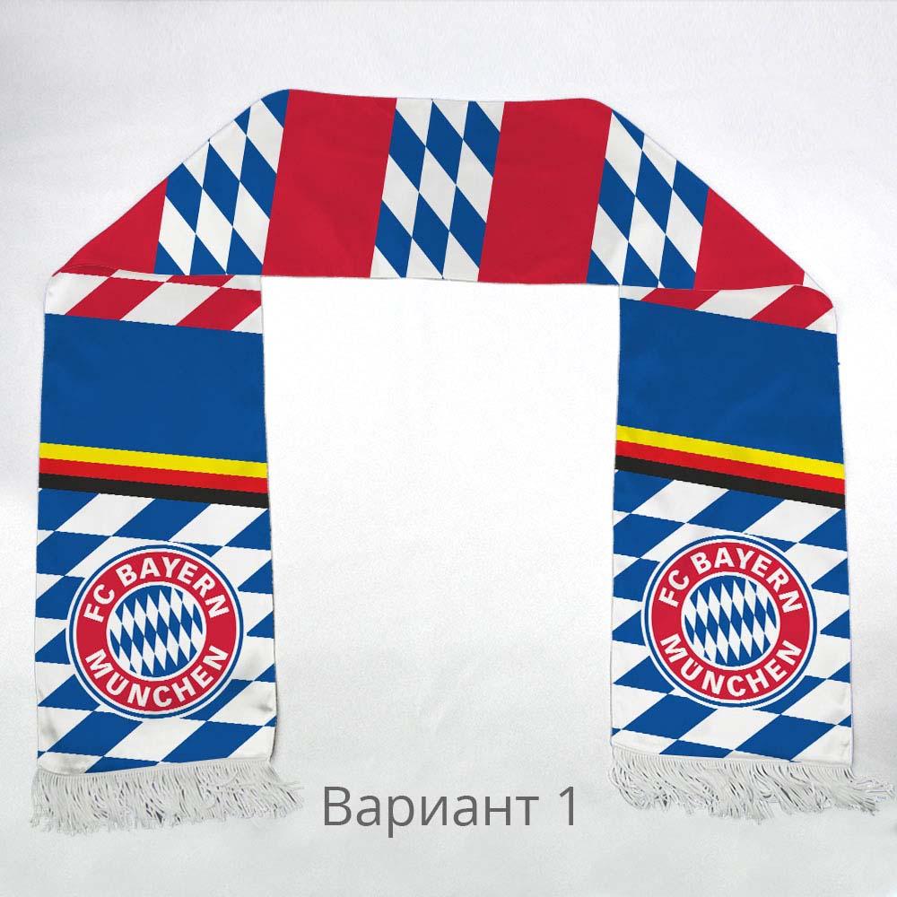 Е- mail футбольного клуба бавария мюнхен
