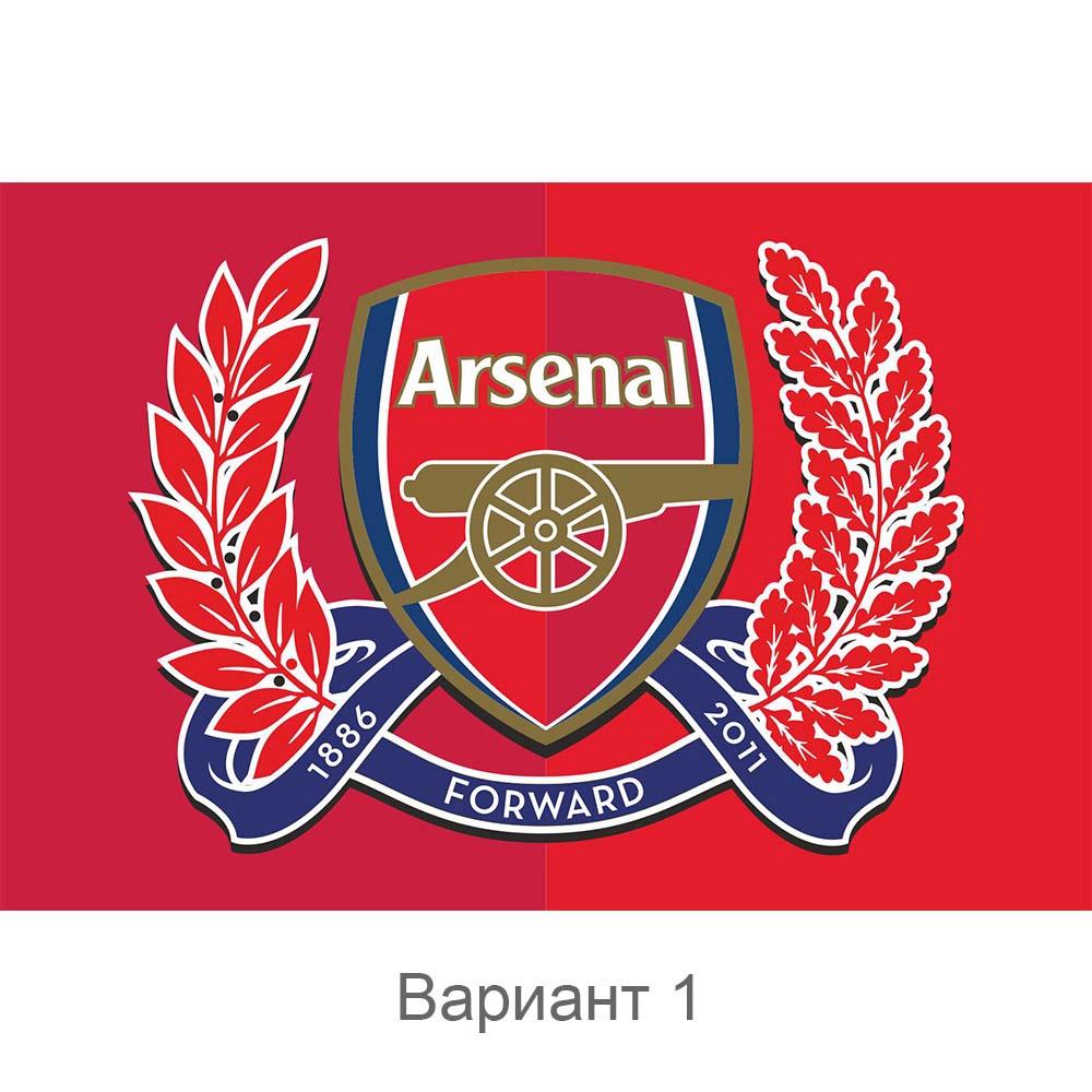 Флаг арсенала лондон