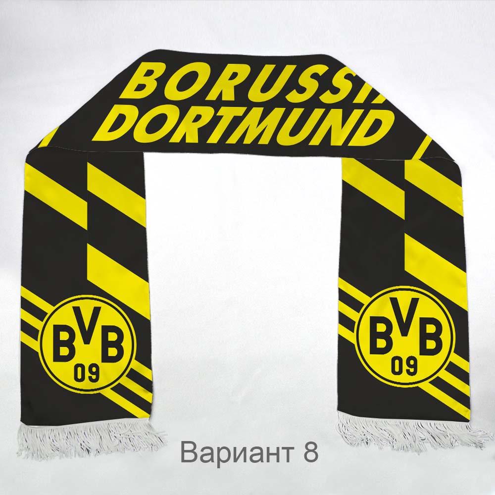 Боруссия дортмунд прозвища