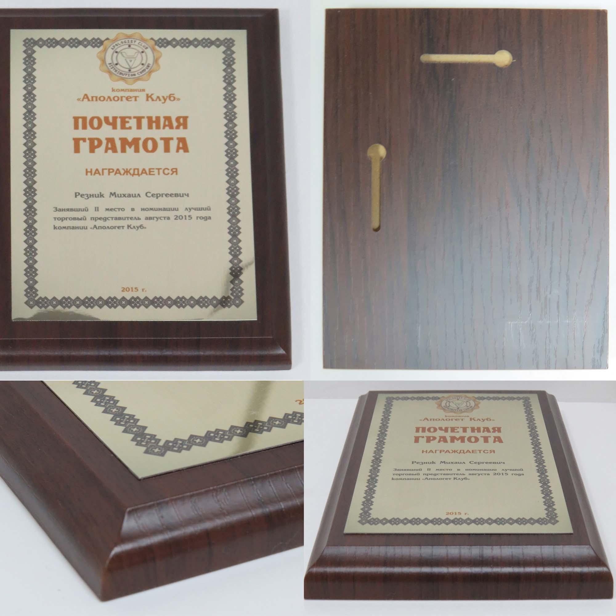 Купить наградные и подарочные дипломы и сертификаты Фото цена   Наградные дипломы и сертификаты