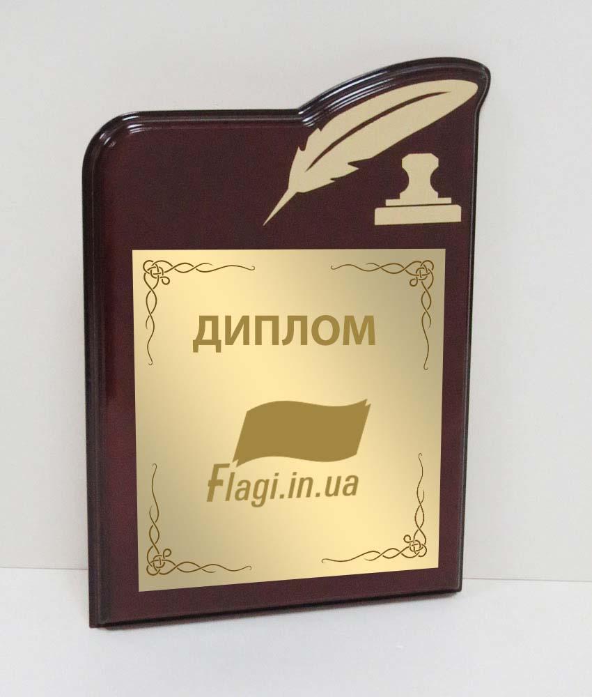 Металлический диплом НОТАРИУС на деревянной подложке Диплом металлический НОТАРИУС 2 на деревянной подложке