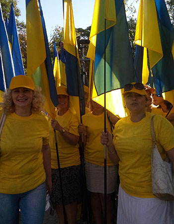 флаги Украины Flagi.in.ua