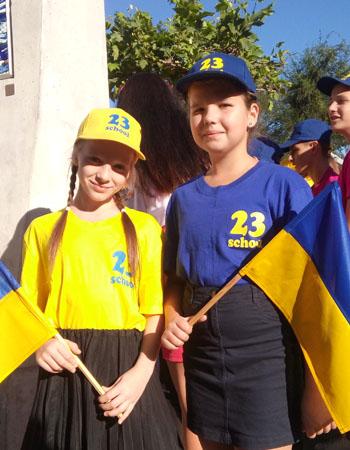 штандарты Украины
