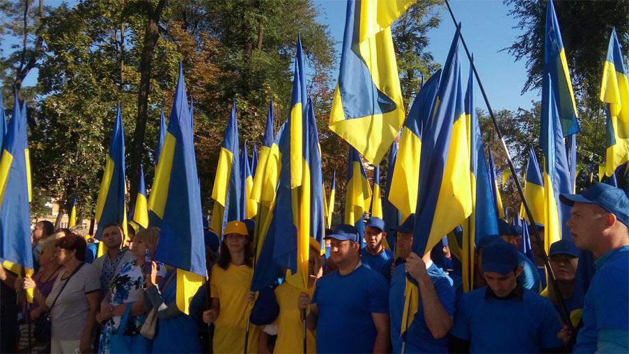 Самый высокий флагшток в Украине люди